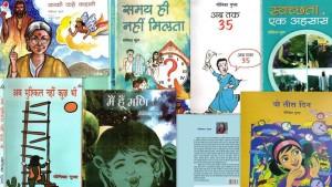 7 books of monica gupta
