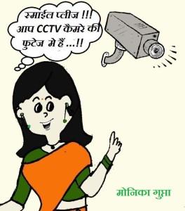 cartoon - CCTV- like