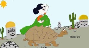 cartoon -gud days-monica