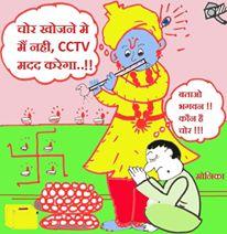 cartoon_cctv-help