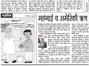 cartoon Nabh छ्or