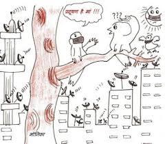 cartoon- pollution-bird