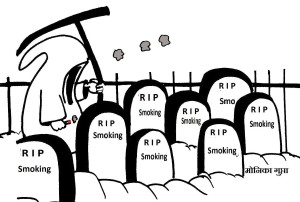 cartoon smoking by monica gupta